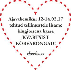 eheehe_sobrapaev_